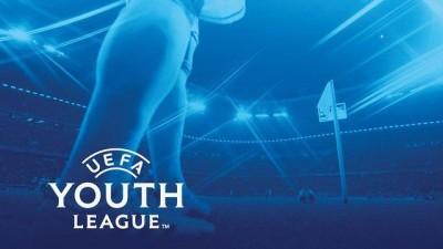 Стали известны все участники 1/8 финала Юношеской лиги УЕФА. Дальше - без «Динамо» из Киева