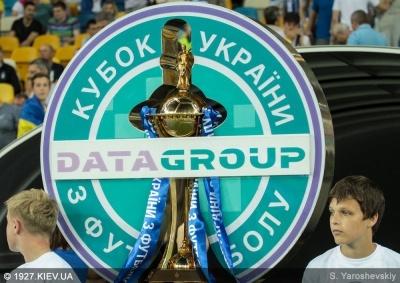 Відбулося жеребкування другого етапу Кубка України