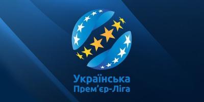 Рекордні трансфери чемпіонату України