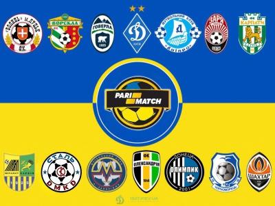 Ліга Парі-Матч. 16-й тур. Анонс суботи та передметчеві коефіцієнти