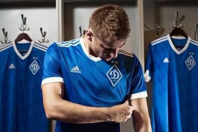 Нова форма «Динамо» виявилася «реплікою» форми «Абердіна» та «Баварії»