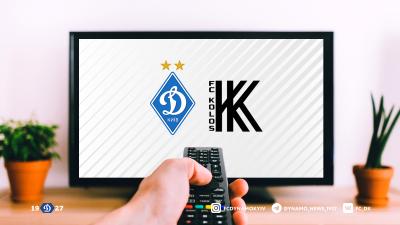 «Динамо» - «Колос»: про трансляцію матчу