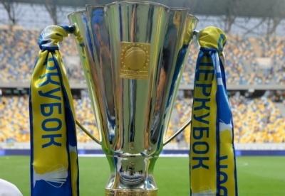 Телеканали «Футбол 1/2» транслюватимуть матчі Суперкубка України наступні 3 роки
