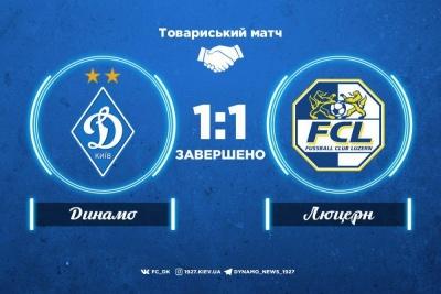Гол-красень Бєсєдіна приносить «Динамо» нічию в матчі із «Люцерном»