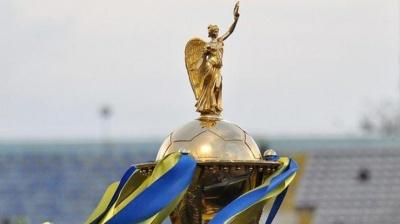 Сьогодні відбудеться жеребкування третього раунду Кубка України