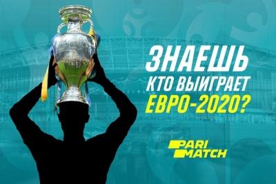 Букмекери оцінили імовірність перемоги України на Євро-2020