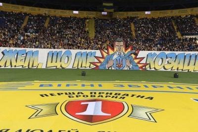 Харьков равняется на Львов. У сборной Украины появился еще один город для побед