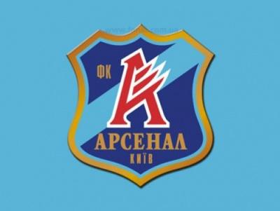 «Арсенал» досі в Києві