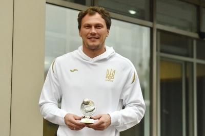 Андрей Пятов - лучший игрок матча Португалия - Украина