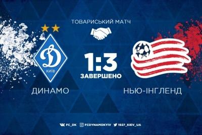 «Динамо» відкрило рахунок, не реалізувало пенальті та пропустило три голи від «Нью-Інгленд Революшн»