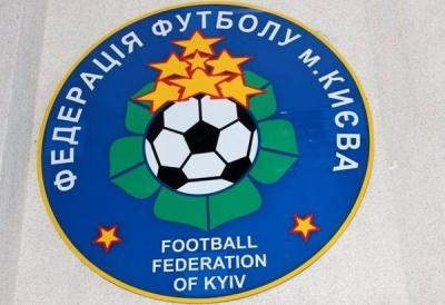 Вибори президента Федерації футболу Києва завершилися скандалом