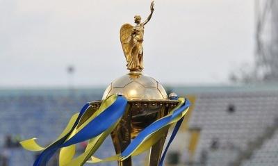 Жеребкування першого попереднього етапу Кубку України сезону-2019/2020 перенесено