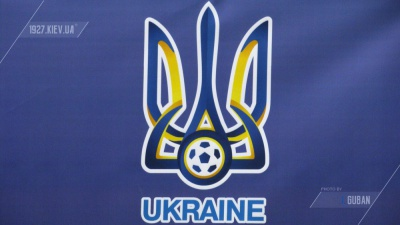 Збірна U-17 розпочала виступи на «Кубку розвитку» у Мінську