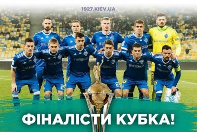«Динамо» громить «Дніпро-1» і виходить у фінал Кубка України