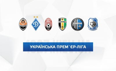 Став відомим остаточний календар «Динамо»