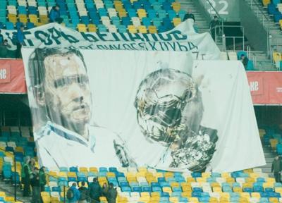 Ігор Бєланов: «Хочу вклонитися і подякувати вболівальникам. До сліз!»