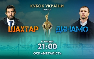 «Шахтар» – «Динамо». Прогноз Максима Калініченка