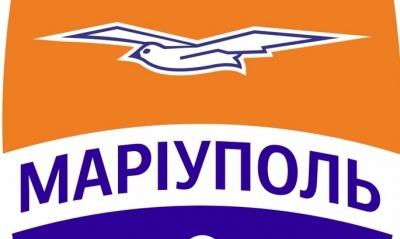 «Маріуполь» не заперечує проти перенесення гри з «Динамо»