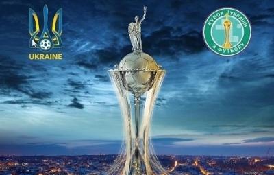 Оголошено розклад матчів першого попереднього етапу Кубку України