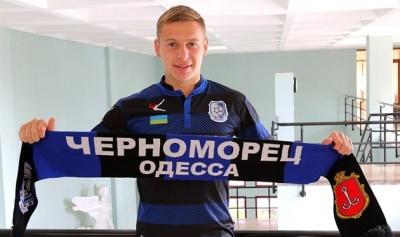Клуб из топ-4 Премьер-лиги заинтересован в подписании защитника «Черноморца»
