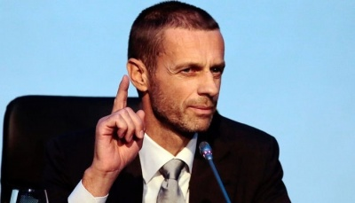 Классовое деление добралось до футбола: УЕФА создал турнир для бедных