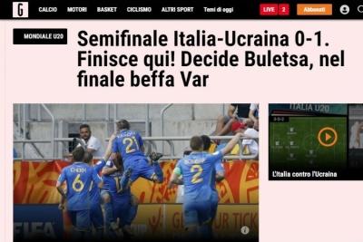 Реакція італійських ЗМІ на півфінал ЧС-2019 (U-20) Україна - Італія: «Булеца - вирішує, а VAR - знущається»