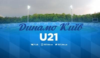 U-21. «Динамо» втратило перемогу над «Ворсклою»