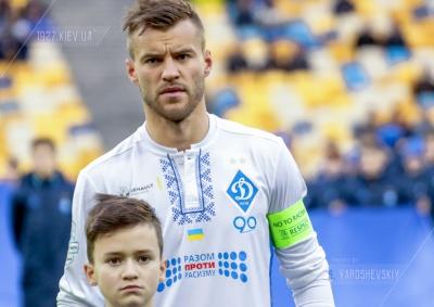 Андрій Ярмоленко: У чотирьох кроках від Шевченка