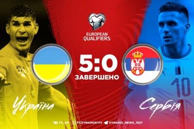 Збірна України розгромила Сербію: Циганков і Коноплянка відзначилися дублями, Яремчук забив дебютний гол