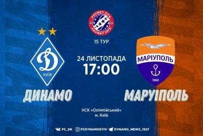 «Динамо» – «Маріуполь»: орієнтовні склади команд