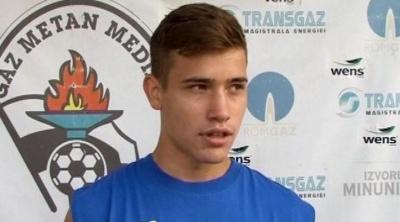 Футбольний агент підтвердив, що скаути «Динамо» переглядають румунського вінгера