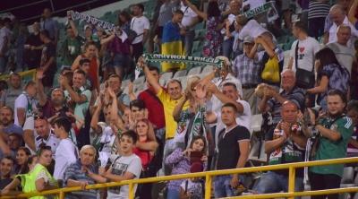 Фанати «Ворскли» прийшли на матч у футболках з Гітлером