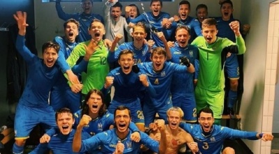 Збірна України U-19 дізналася суперників в еліт-раунді відбору на Євро-2020
