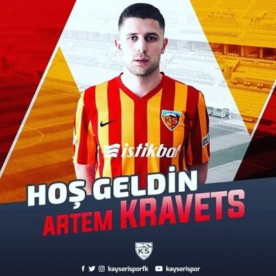 Кравець забиває дебютний гол у матчі Кубку Туреччини