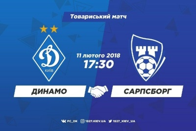 «Динамо» – «Сарпсборг». Все про матч