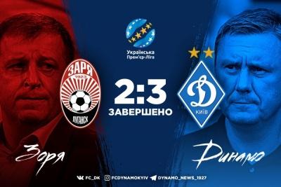 Поки грім не вдарить. «Динамо» робить неймовріний камбек в матчі проти «Зорі»