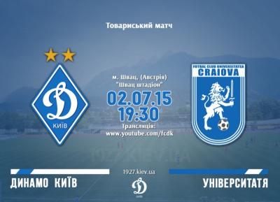 Повний матч: «Динамо» - «Університатя» 2:0