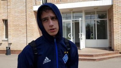 Нападающий «Динамо» возглавил гонку бомбардиров первенства U-19