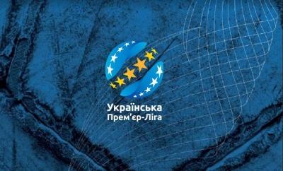 Чемпіонат України впав у міжнародному рейтингу на одну позицію