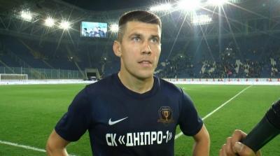 «Ми не звикли програвати». Гравці «Дніпра-1» - про поразку від «Динамо»