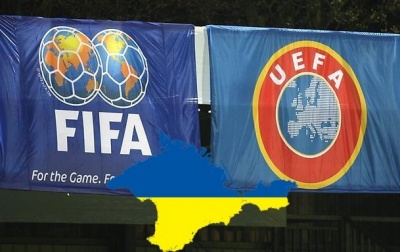 То чий Крим, шановні УЄФА і ФІФА?