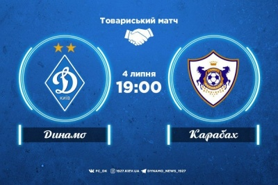 «Динамо» – «Карабах»: стартові склади. ОНЛАЙН