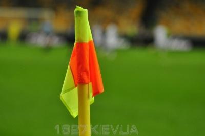 Суддівські призначення на кубковий матч між СК «Дніпро-1» та «Динамо»