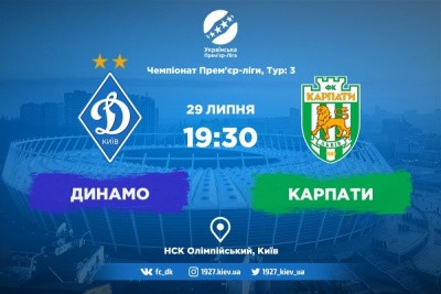 «Динамо» - «Карпати»: травми та дискваліфікації