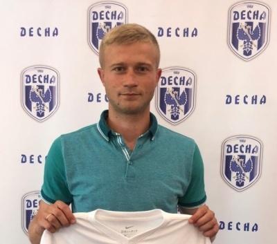 «Десна» підписала екс-гравця київського «Динамо»