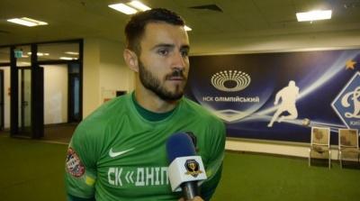 «Суддя вбив інтригу». Що казали гравці «Дніпра-1» після поразки від «Динамо»