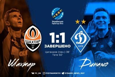 «Шахтар» та «Динамо» зіграли внічию. В матчі було два вилучення