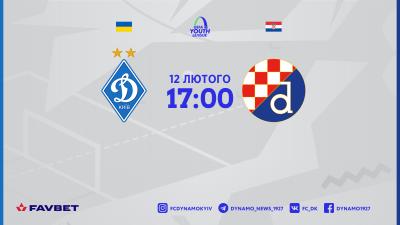 «Динамо» Київ U-19 -  «Динамо» Загреб  U-19: стартові склади