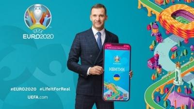 Нововведення від УЄФА: на Євро-2020 не буде паперових квитків