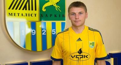 Володимир Гоменюк :